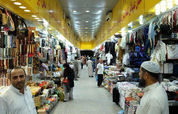 Business environment in Saudi Arabia